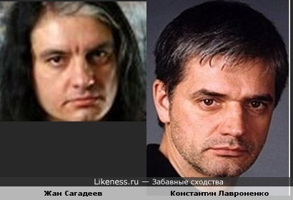 Рокер Жан Сагадеев был похож на актера Константина Лавроненко