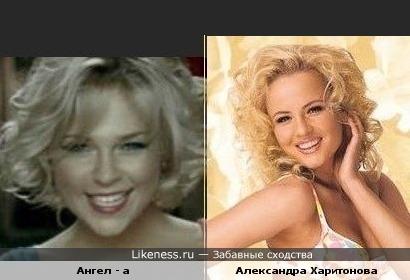 """Ангел-а похожа на бывшую участницу """"Дома-2"""" Александру Харитонову"""