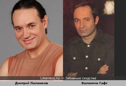 Украинский актер Дмитрий Лаленков похож на российского актера Валентина Гафта