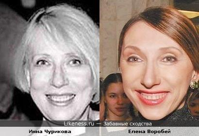 Инна Чурикова и Елена Воробей