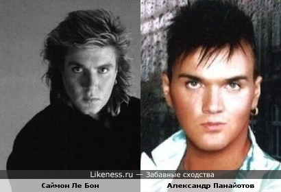 """Александр Панайотов похож на Саймона Ле Бона (""""Duran Duran"""")"""