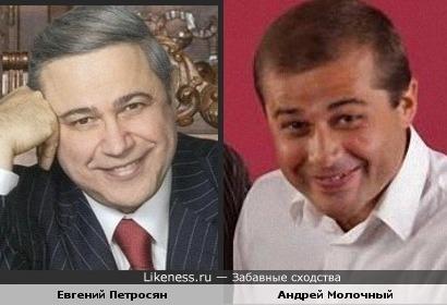 Андрей Молочный похож на Евгения Петросяна