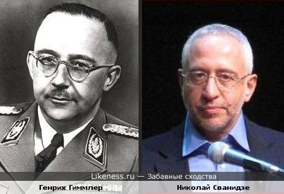 Журналист Николай Сванидзе похож на главу СС Генриха Гиммлера