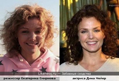 Питерский режиссер Екатерина Смирнова похожа на голливудскую актрису Дину Мейер