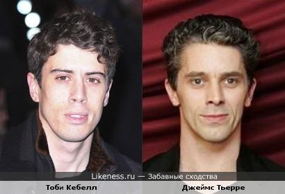 Тоби Кебелл похож на Джеймса Тьерре