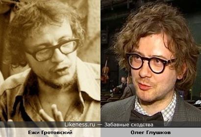 Хореограф Олег Глушков похож на режиссера Ежи Гротовского