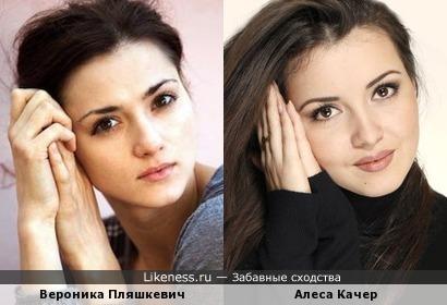 Белорусские актрисы похожи