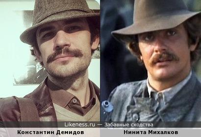 Актёр Константин Демидов похож на персонажа Никиты Михалкова