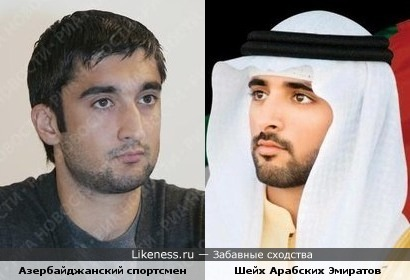 Азербайджанец похож на Араба