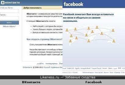 ВКонтакте похож на Facebook