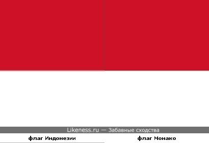 Флаг Индонезии похож на флаг Монако