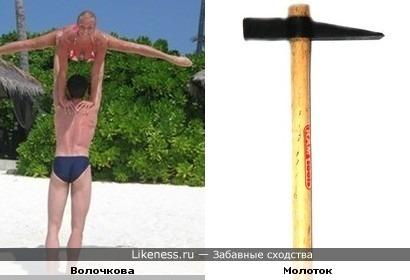Волочкова похожа на молоток)))