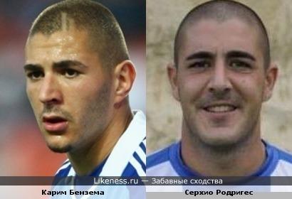 Защитник Спартака Родригес похож на Карима Бензема