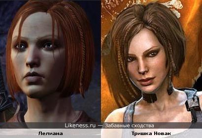 Компьютерные девушки: Лелиана и Тришка Новак