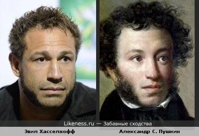 Оскандалившийся Хасселхофф похож на Пушкина
