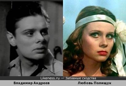 В этом кадре из фильма Владимир Андреев похож на Любовь Полищук