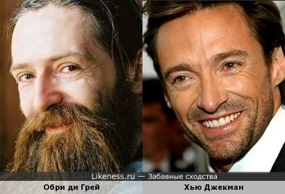 Не знаю, как без бороды, но так вообще похожи...