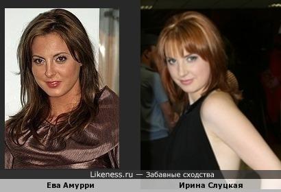 Ева Амурри и Ирина Слуцкая