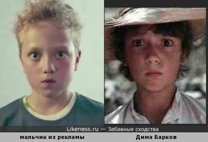 Мальчик из рекламы Profy.ru похож на Петрова
