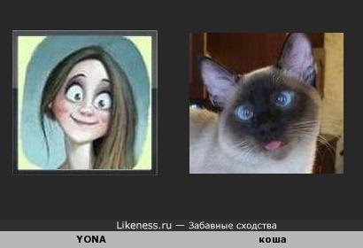 YONA, простите ли Вы меня когда-нить за это безобразие? ;)