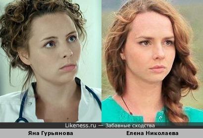 Яна Гурьянова и Елена Николаева