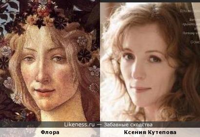 """Ксения Кутепова - Флора с картины Боттичелли """"Весна"""