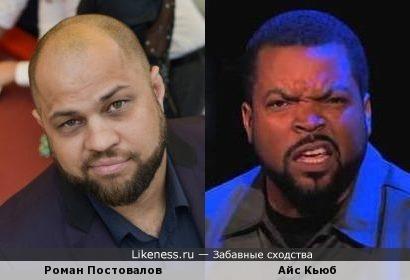 Роман Постовалов стал похож на Айс Кьюба :)