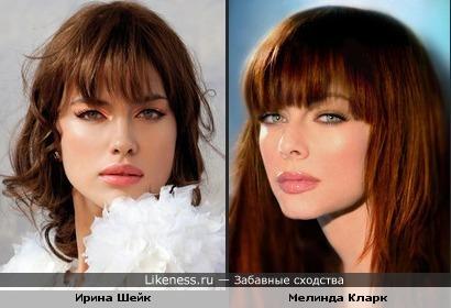 Супер-модель Ирина Шейк похожа на актрису Мелинду Кларк