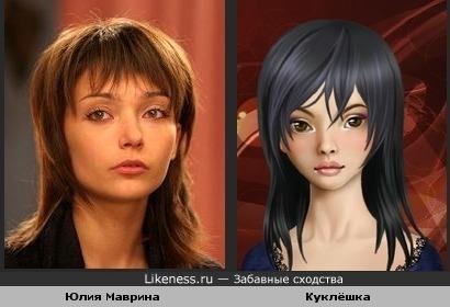 Куклёшка напомнила мне Юлию Маврину