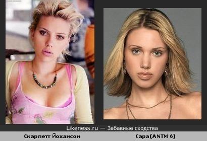 Сара похожа на Скарлетт Йохансон