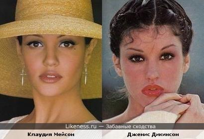 Клаудия Мейсон и Дженис Дикинсон в молодости похожи