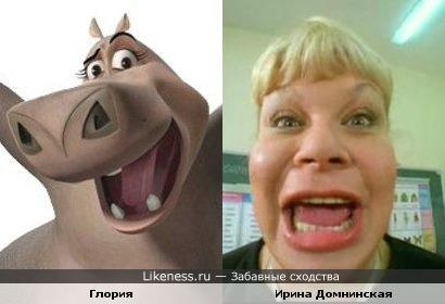 Глория и Ирина Домнинская