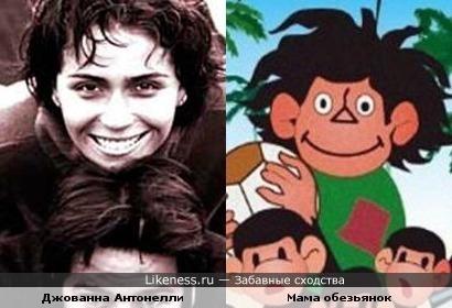 Мама обезьянок и Джованна Антонелли
