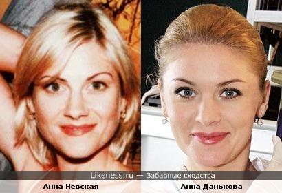 Две Анны: Невская и Данькова