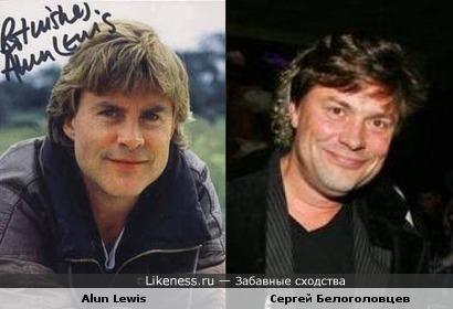 Алан Льюис и Сергей Белоголовцев
