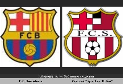"""Эмблема """"F.C.Barcelona"""" похожа на эмблему старого """"Spartak Tbilisi """""""