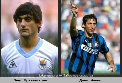 Молодой Энцо Франческоли похож на Диего Милито
