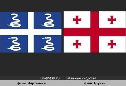 флаг Мартиники похож на флаг Грузии