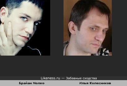 Брайан Молко и Илья Колесников похожи