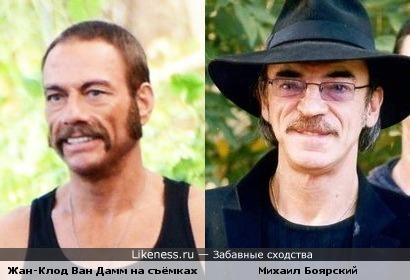 Жан-Клод Ван Дамм напомил Михаила Боярского