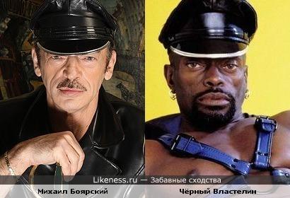 Михаил Боярский похож на Чёрного Властелина