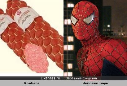 Колбаса похожа на костюм Человека-паука