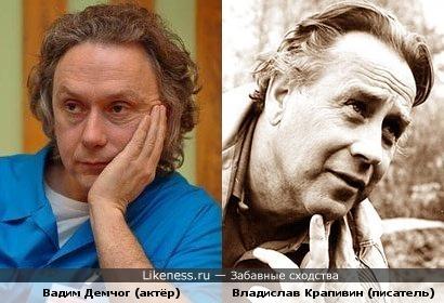 Вадим Демчог похож на Владислава Крапивина