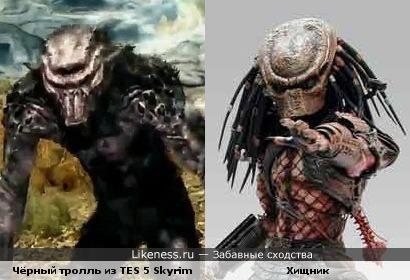 Чёрный тролль из TES 5 Skyrim похож на Хищника