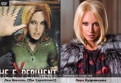 Девушка из The Experiment 112 похожа на Леру Кудрявцеву