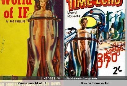 Похожие Аппараты на обложках книг
