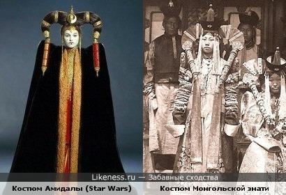 Костюм Амидалы взяли у Монголов начала XX века.