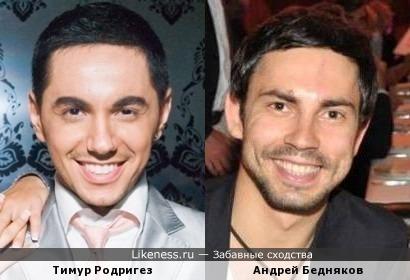 Тимур Родригез напоминает Андрея Беднякова