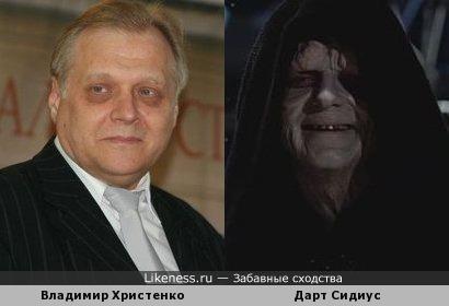 Владимир Христенко напоминает Дарта Сидиуса