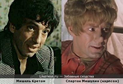 Мишель Кретон напомнил Спартака Мишулина в роли Карлсона